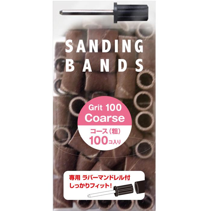 サンディングバンド(SB-100)の画像