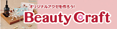 Beauty Craft