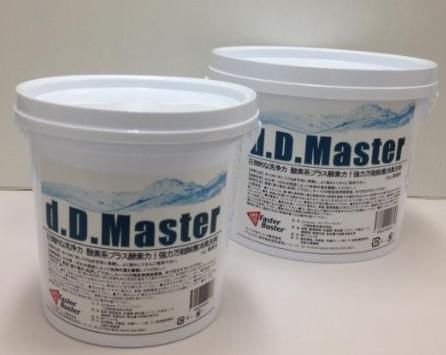 d.D.Masterの強力な洗浄力は酸素の力プラス酵素力。の画像