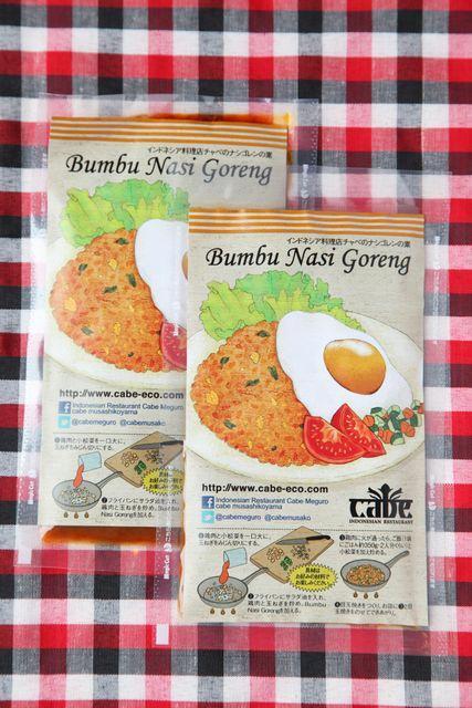 """インドネシア料理店チャベのナシゴレンの素/Bumbu Nasi goreng """"Restaurant CABE""""【Halal,Vegetarian】画像"""