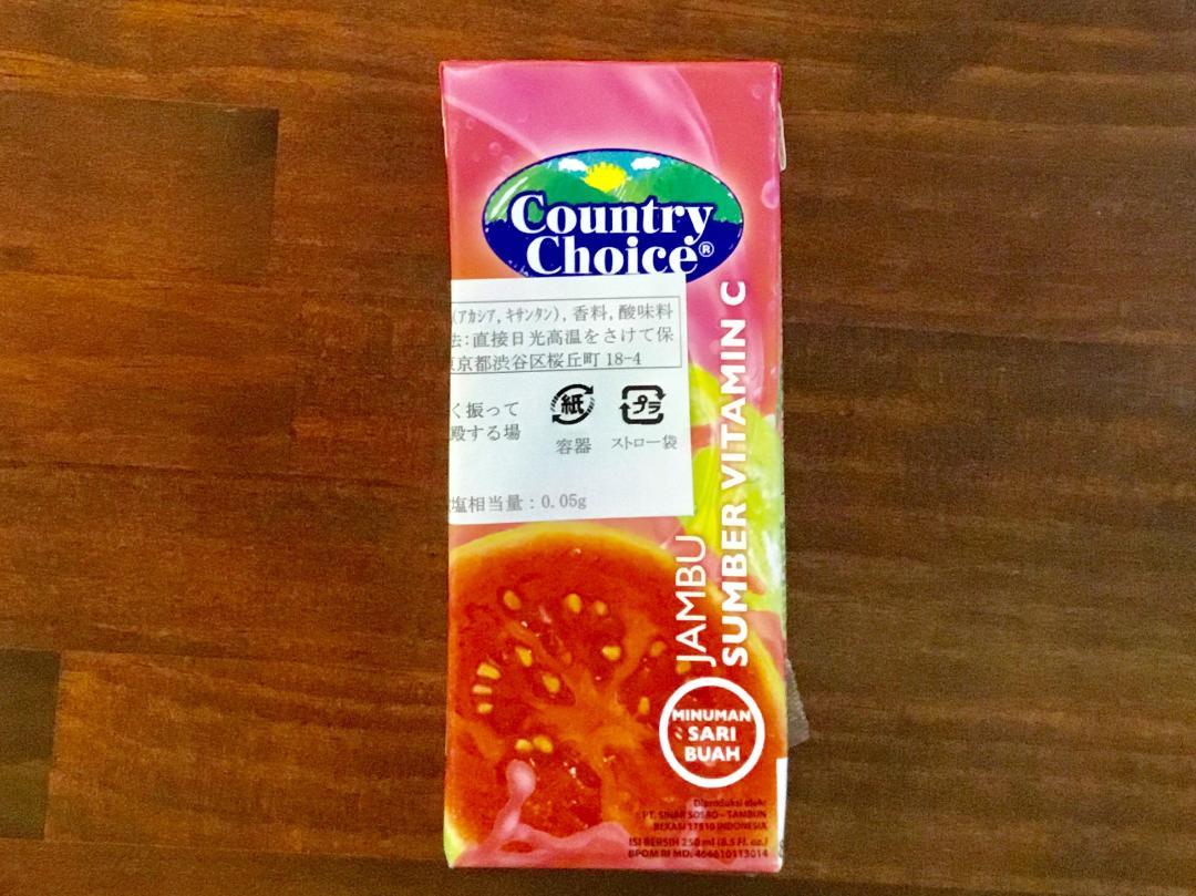 グアバジュース/ Jus Jambu/Guava juice 250ml画像