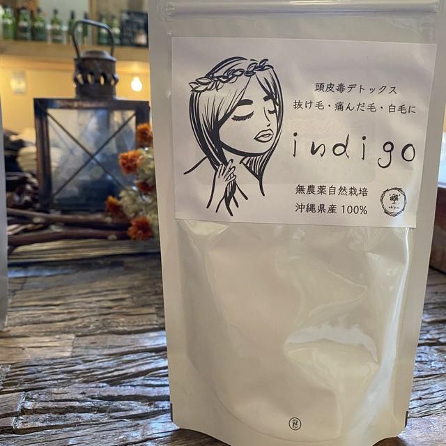 沖縄で育ったインディゴ画像