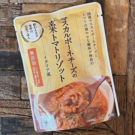 マスカルポーネチーズの玄米トマトリゾット (イタリア風)画像