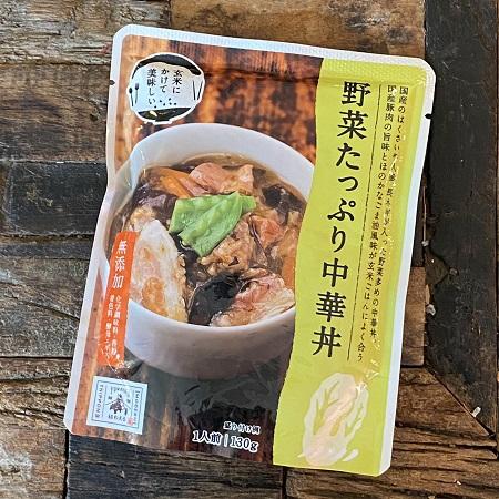 野菜たっぷり中華丼 画像