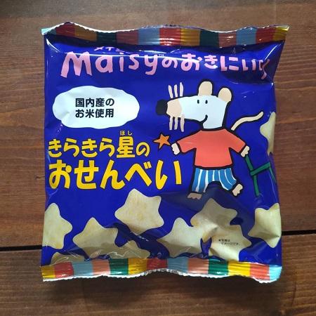 きらきら星のおせんべい 【メイシーちゃんシリーズ】画像