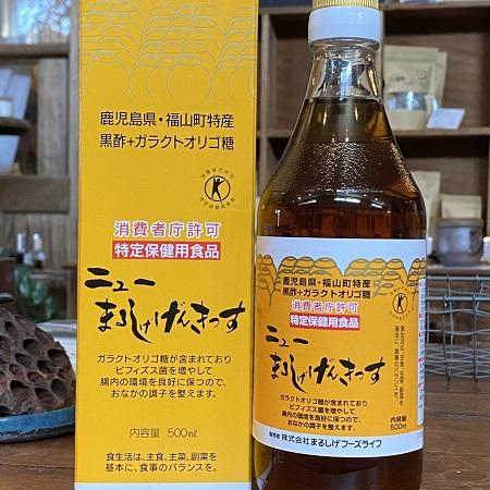 ニューまるしげげんきっす 【黒酢&オリゴ糖】画像