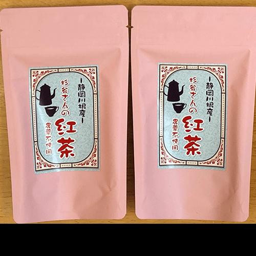 杉谷さんの紅茶(茶葉)画像