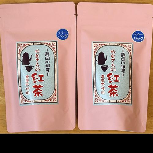 杉谷さんの紅茶(ティーバック)画像
