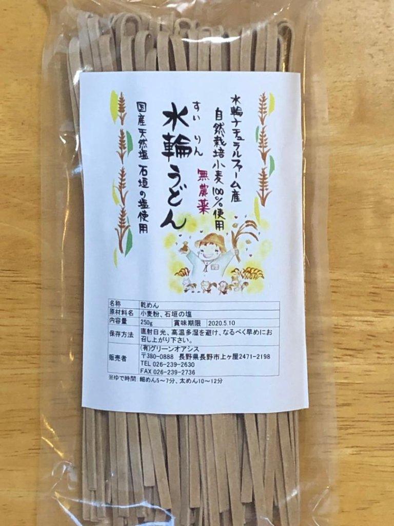 水輪うどん(太麺)の画像