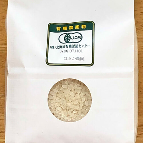 はるか農園 自然栽培のお米(白米1kg)画像