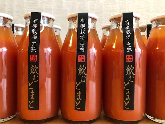 トマトジュース「飲むとまと」画像