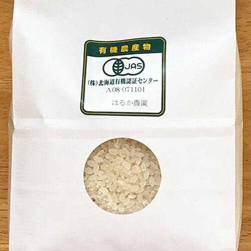 はるか農園 自然栽培のお米(白米5kg/10kg)の画像