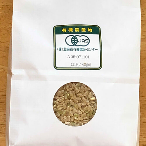 はるか農園 自然栽培のお米(玄米5kg/10kg)画像