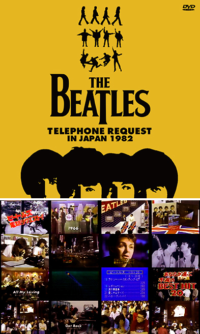 THE BEATLES - TELEPHONE REQUEST IN JAPAN 1982(DVDR)の画像