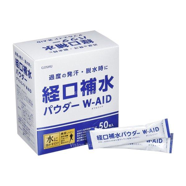[食品]経口補水パウダーダブルエイド 6g×50包画像