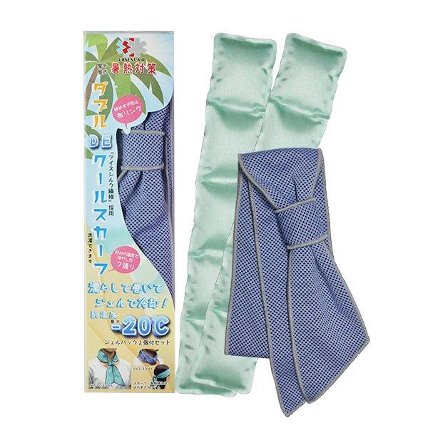アージェントエイド ダブルDEクールスカーフ 保冷材2個付 ラベンダーブルー画像