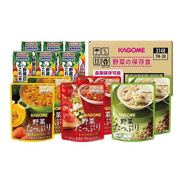 [食品]【4年保存】カゴメ野菜の保存食セット YH-30画像