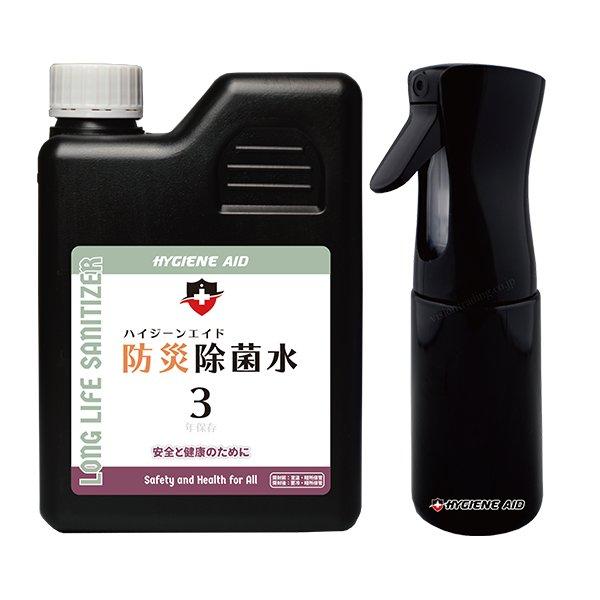 ハイジーンエイド『防災除菌水3』1Lタンク+連続式200mLコンティニュアススプレー容器(空)黒 セット画像
