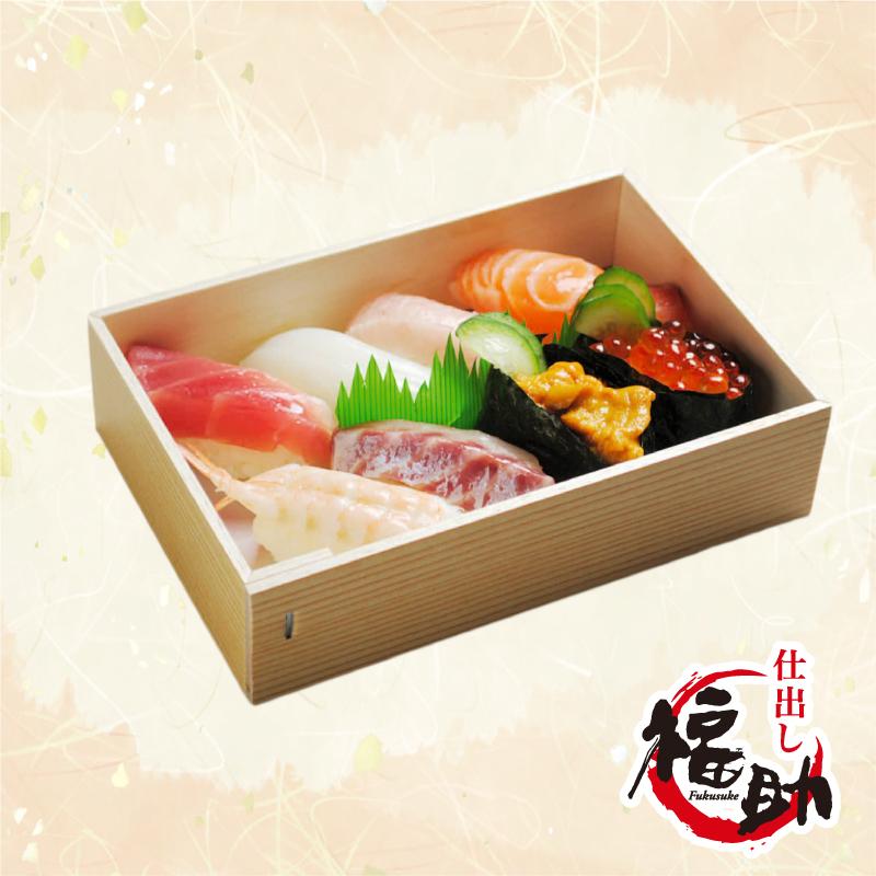上にぎり寿司(折詰)画像