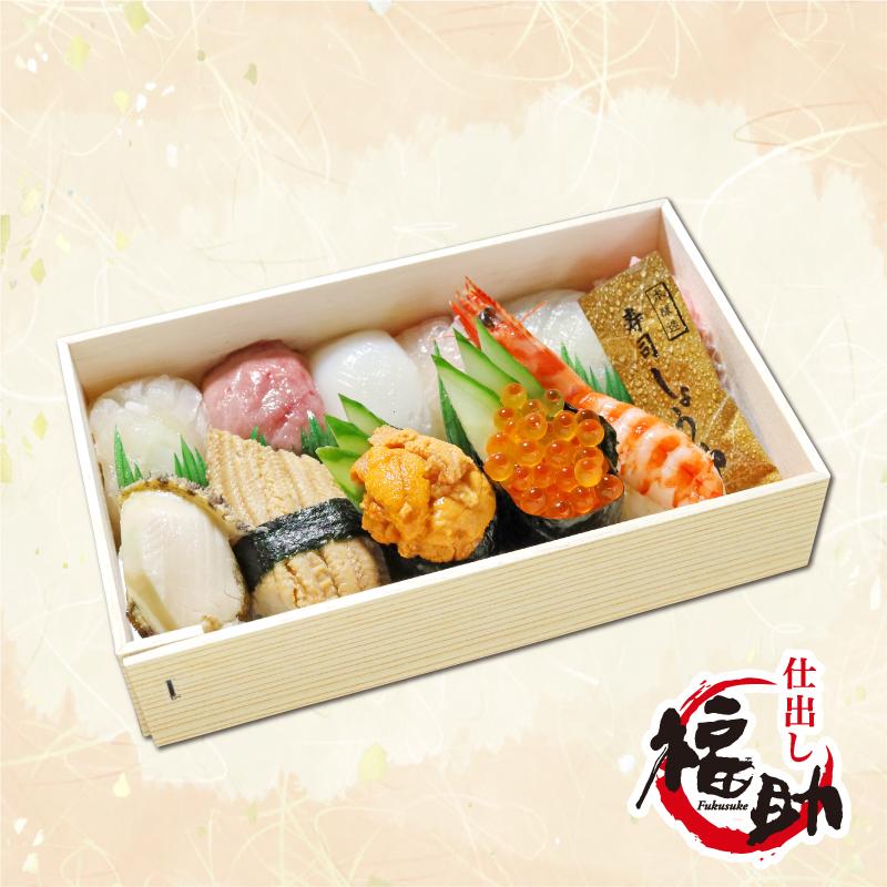 特上にぎり寿司(折詰)画像