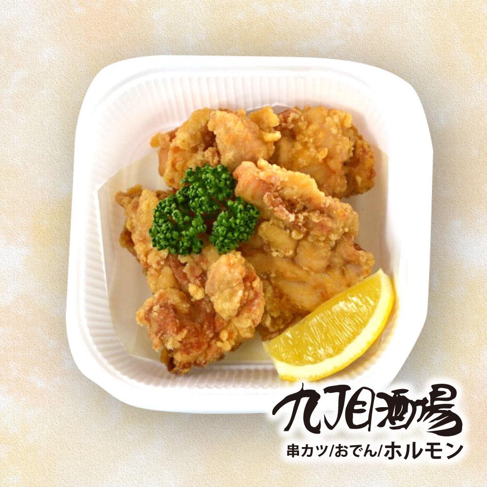 【単品】若鶏の唐揚げ(4ヶ)画像