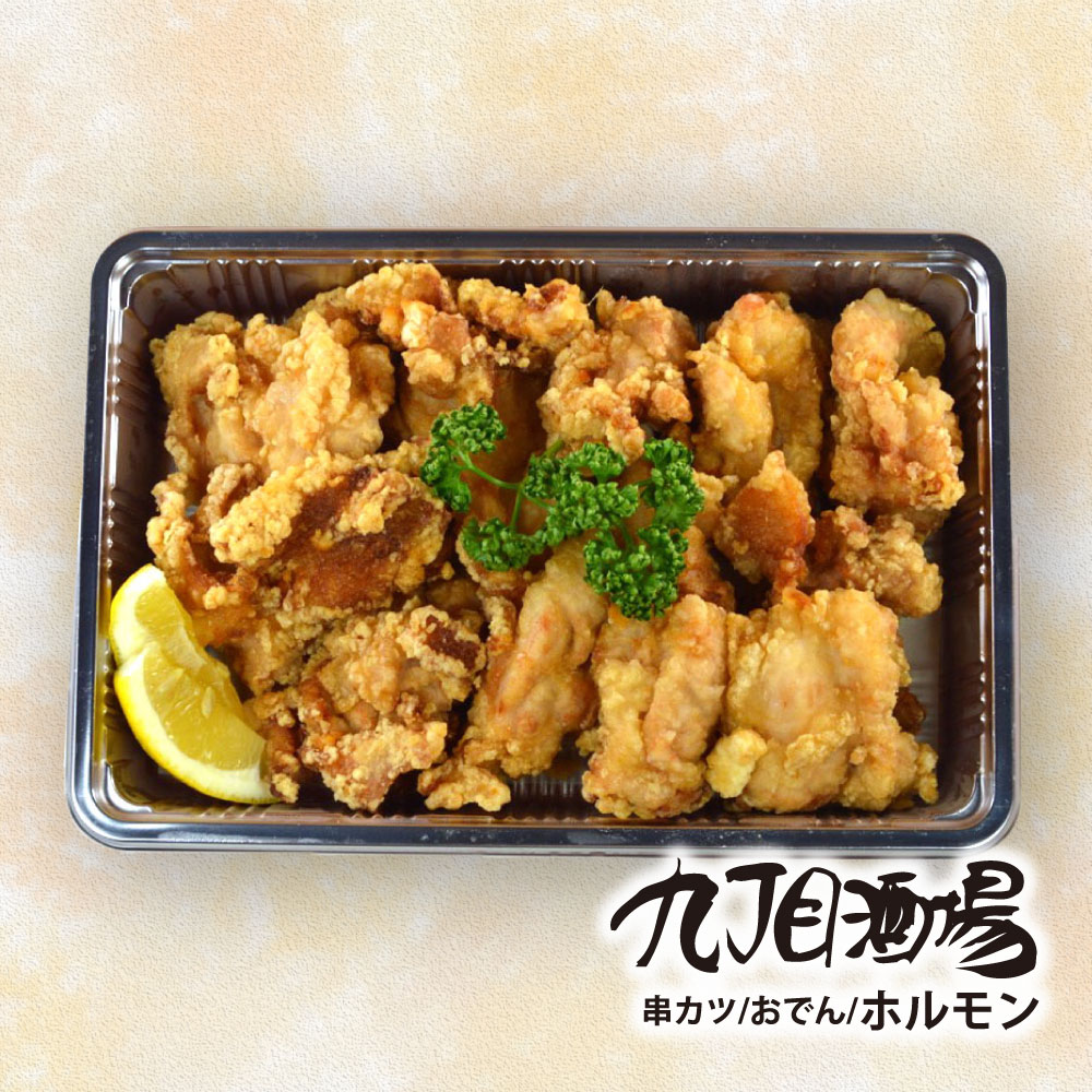 【単品】若鶏の唐揚げ(10ヶ)画像