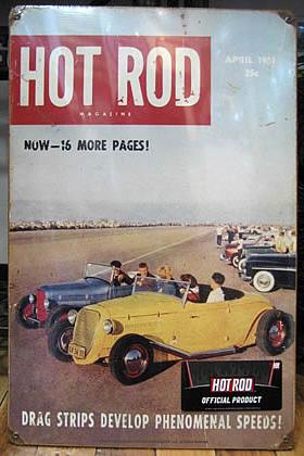 ホットロッド スティール看板 ヴィンテージ ティンサイン アメリカン雑貨の画像