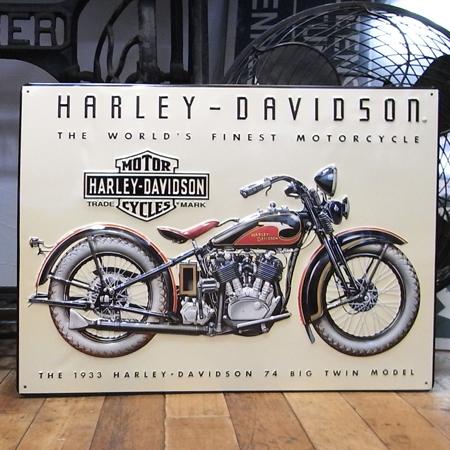 ハーレーダビッドソン   エンボスブリキ看板 ティンサイン アメリカン雑貨の画像