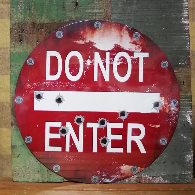 サイン看板 【立ち入り禁止】 トラフィックサイン 標識 アメリカン雑貨画像