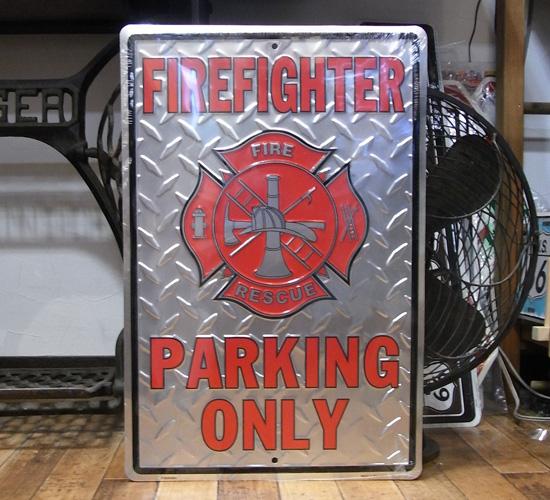 パーキングサイン看板 消防車専用 トラフィックサイン 標識 アメリカン雑貨の画像