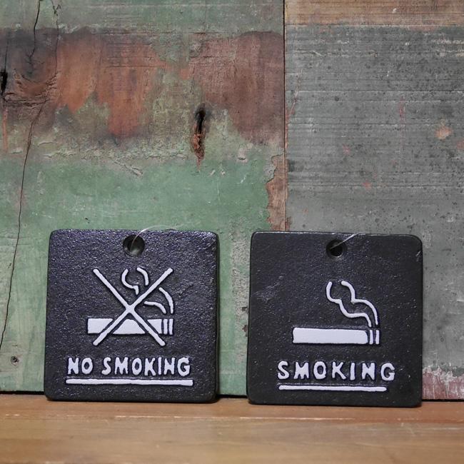 アイアン製【喫煙・禁煙 】サインプレート トラフィックサイン看板 アメリカン雑貨の画像