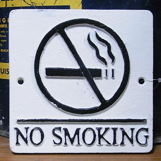 アイアン禁煙プレート NO SMOKING 【ホワイト】サイン看板 アメリカン雑貨画像