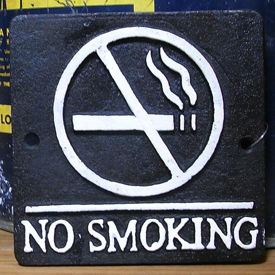 アイアン禁煙プレート NO SMOKING 【ブラック】サイン看板 アメリカン雑貨の画像