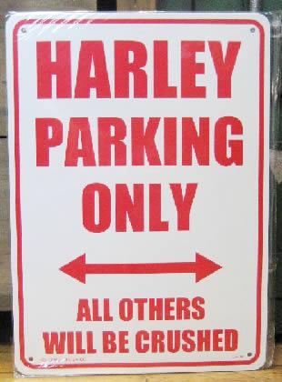 ハーレー専用 パーキングプレート プラスティックサイン看板 アメリカン雑貨の画像