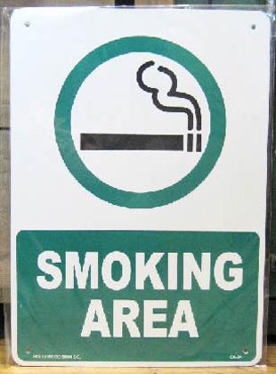 喫煙エリアサインプレート プラスティックサイン看板 アメリカン雑貨の画像