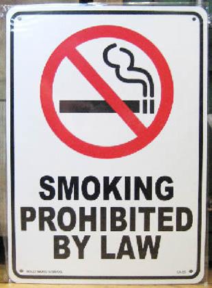 禁煙エリアサインプレート プラスティックサイン看板 アメリカン雑貨の画像