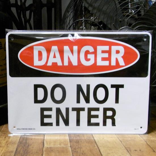 危険 立入禁止 DANGERサインプレート プラスティックサイン看板 アメリカン雑貨の画像