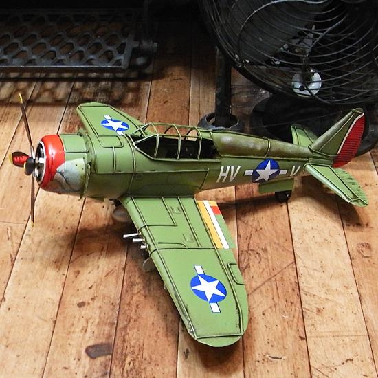 戦闘機 サンダーボルト ブリキのおもちゃ ブリキ製飛行機 アメリカン雑貨の画像