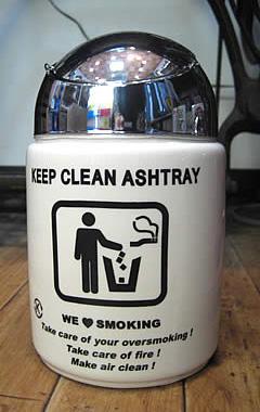 KEEP CLEAN灰皿【ホワイト】 アッシュトレイ 卓上灰皿 アメリカン雑貨の画像