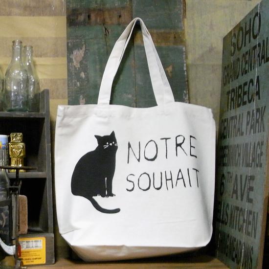 ねこだらけトートバッグ 黒猫 コットン トートバッグの画像