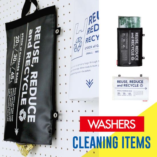 ゴミ袋ストッカー WASHERS キッチン 収納 アメリカン雑貨の画像