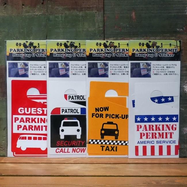 PARKING PERMIT  パーキング パーミット ステッカー&タグ  サインステッカーの画像
