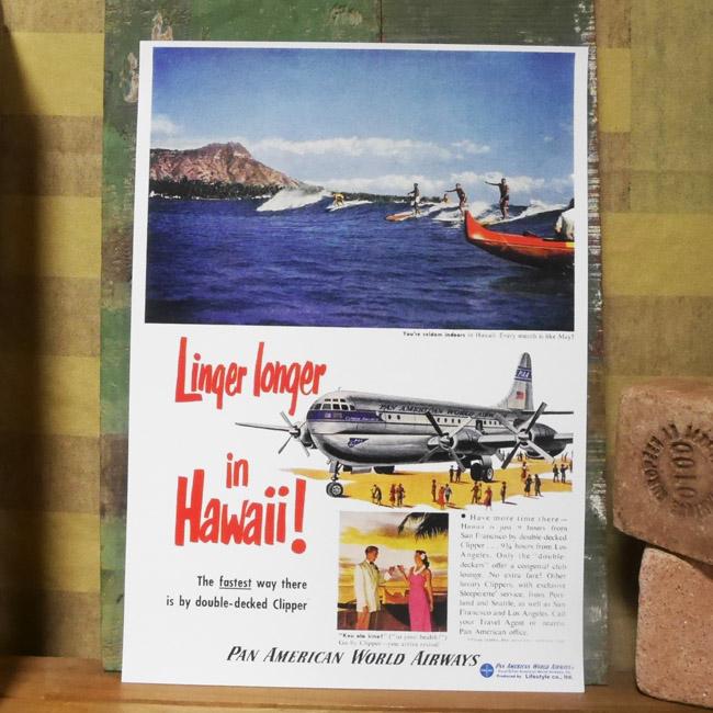 PANAM POSTER パンナム レトロポスター A3サイズ インテリアの画像