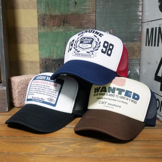 アメリカンメッシュキャップ 野球帽 アメカジ カルチャーマート アメリカン雑貨の画像