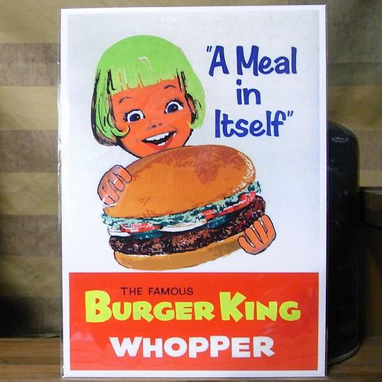 アメリカンポスター【バーガーキング】アドバタイジングポスターの画像