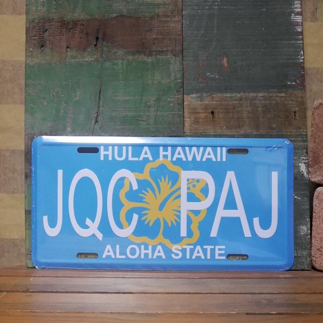 コマーシャルプレート【HULA HAWAII】ハワイアンプレート アメリカン雑貨の画像