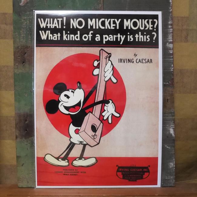 ポスター ミッキーマウス MICKEY MOUSE オールドディズニー B4 アメリカンポスターの画像