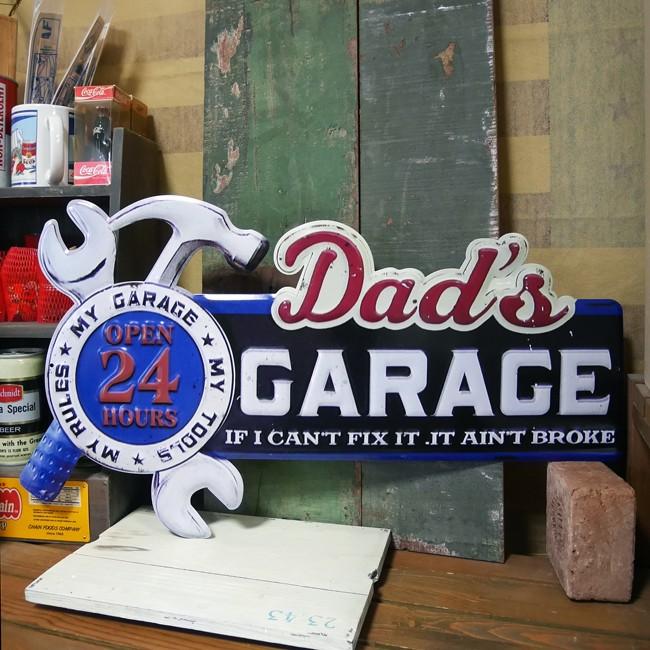 アンティークエンボスプレート ダイカット ブリキ看板 DAD'S GARAGE アメリカン雑貨の画像