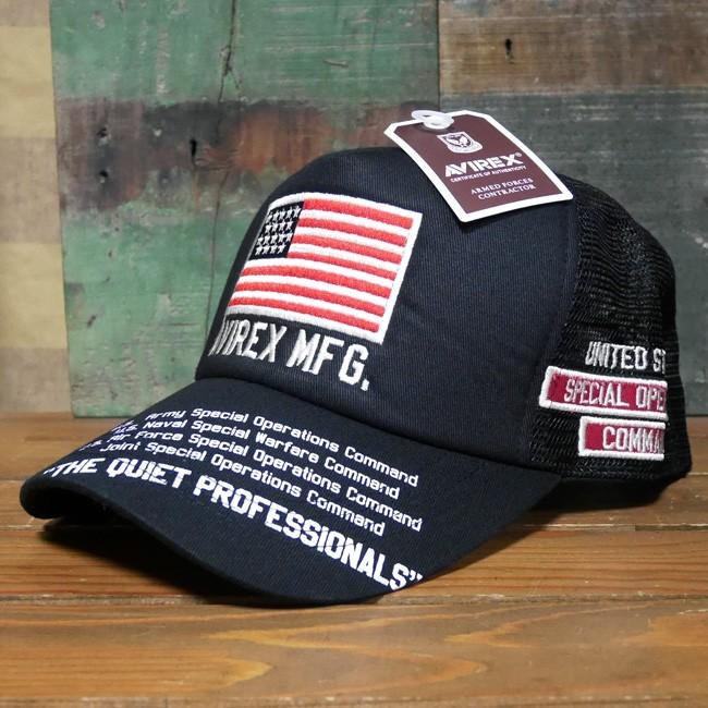 AVIREX 帽子 USA TQP メッシュキャップ アヴィレックス ミリタリー アメカジ アメリカン雑貨画像