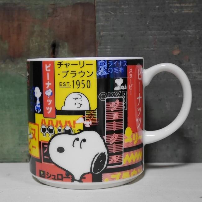 スヌーピー レトロマグカップ  カタカナ 陶器製 コップ アメリカン雑貨 の画像